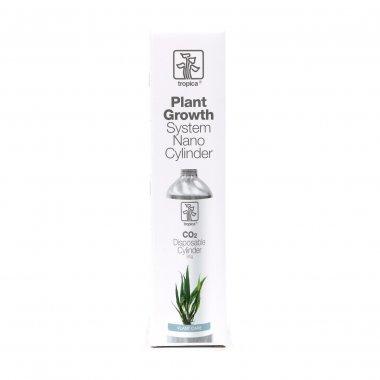 Tropica Plant Growth System nano cylinder